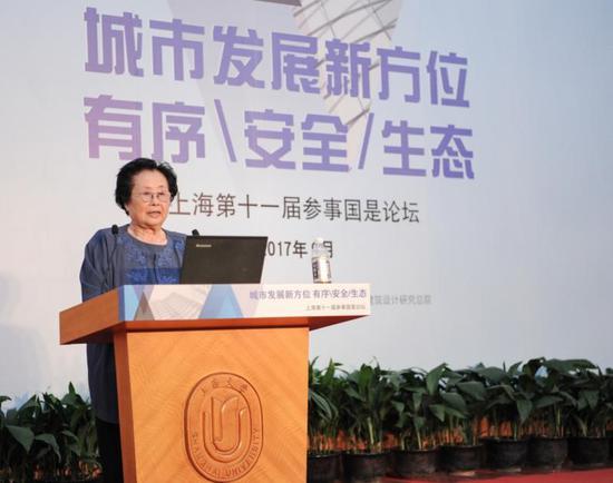 2017年9月在第11届参事国事论坛说话