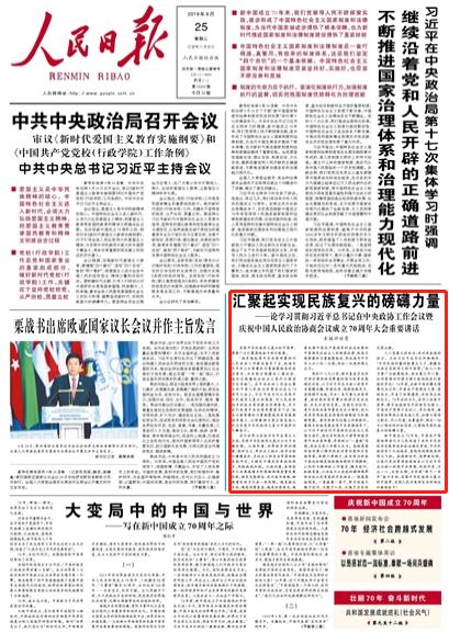 快讯:体育板块开盘表现活跃 浙江广厦涨停