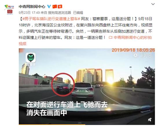 高中生近视率超八成 中国近视防控形势不容乐观