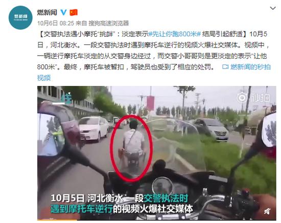 实控人破产华映科技29亿债权付凉凉 渤海、中铁踩雷