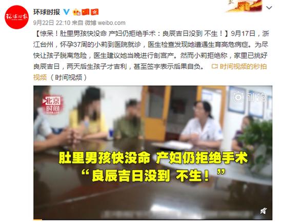 港铁脱轨:林郑月娥要求全面调查 警方看现场监控