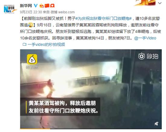 """华泰联合掌门刘晓丹宣告离职 众多投行大佬""""奔私"""""""