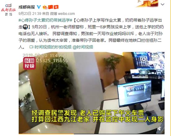 视频|祸港恶果显现,香港多行业面临最艰难时期