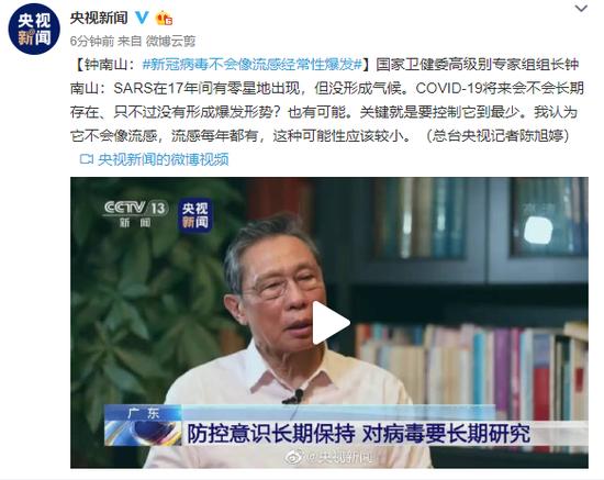 北京延长供热期自采暖居民用气补贴增加费市财政负担