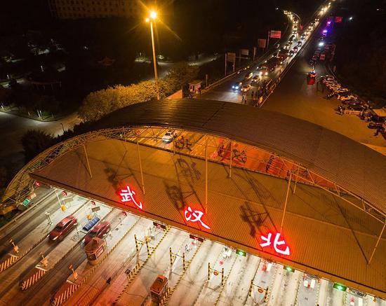 4月8日凌晨,车辆通过武汉北高速收费站。新华社 图