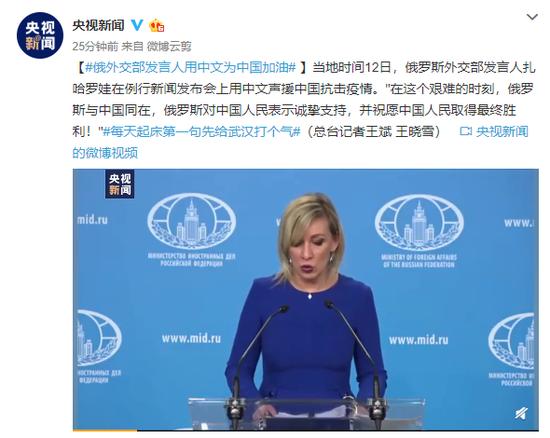 特朗普发文致敬中国:努力遏制疫情问题将会得到解决