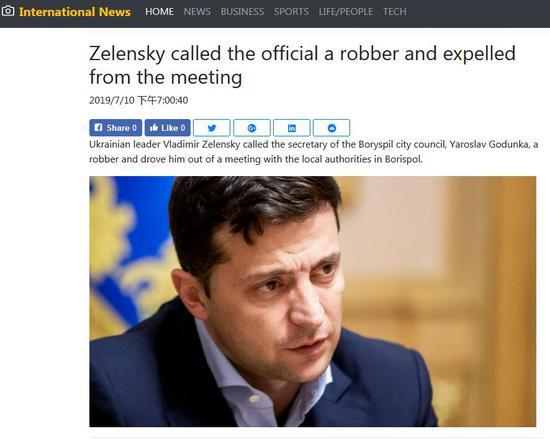 俄罗斯国际文传电讯社报道截图