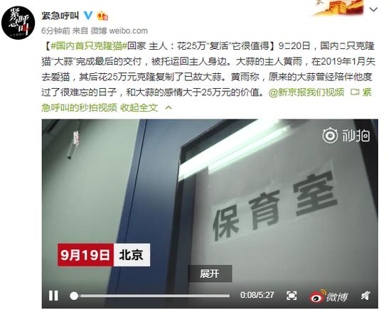 中国商业联合会谭新政:现代服务业分类代码制定完成