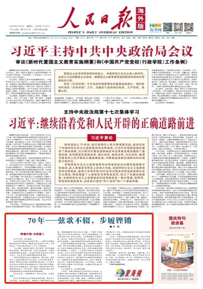 杭州将建国家级短视频基地