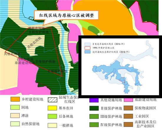 澄迈县花场湾红树林保护区原核心区调出保护区。图片来源:生态环境部