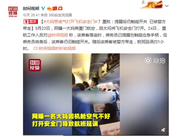 视频|马云卸任阿里巴巴董事局主席:青山不改绿水长流