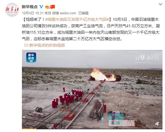 原江苏省经济体制改革委副主任陈鸿昌逝世