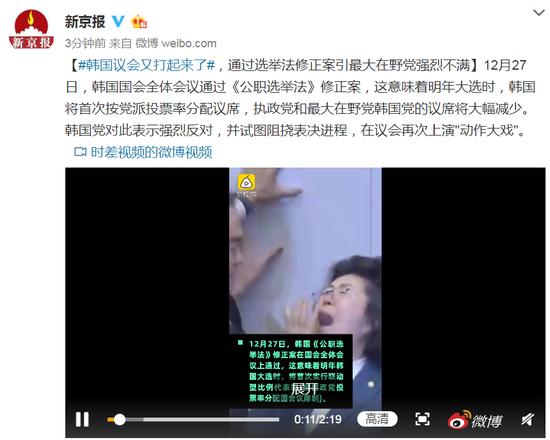 东方卫视跨年阵容超过百万网友参与讨论了这件事情