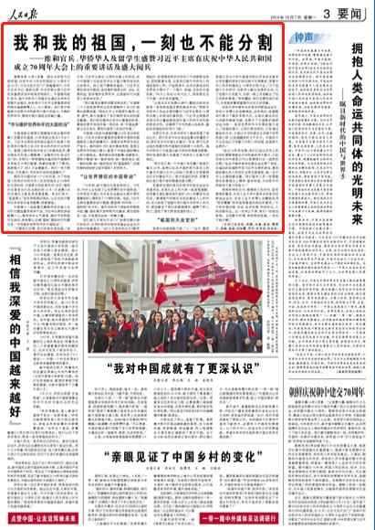 *ST高升延期回复深交所关注函 股东会6项议案遭取消