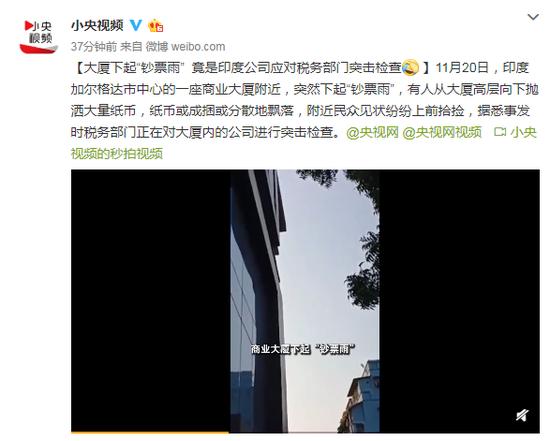 """河南省住建厅曝光""""李鬼""""官网提醒网民谨防受骗"""