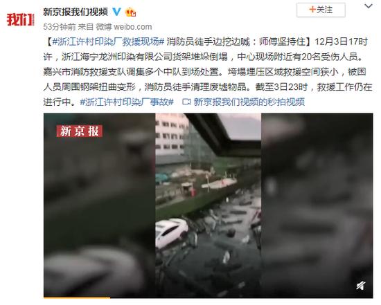 厦门路面突发500㎡塌陷:车辆瞬间掉落水漫地铁站