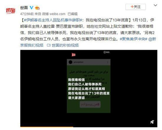 乐视网武宝雨:乐视网与大股东债务处理没有任何进展