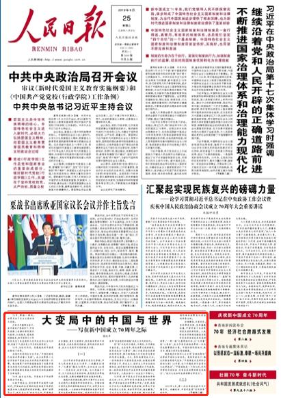 中国外汇交易中心将推出外币对期权交易