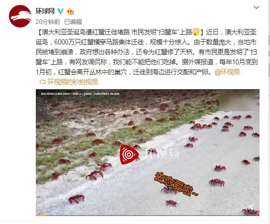 抗击新型肺炎湖北潜江红十字会急需医疗防护物资