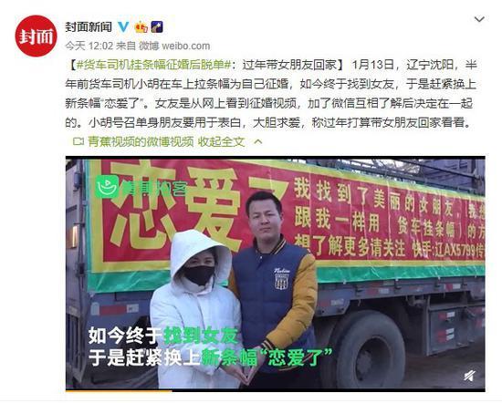 武汉加油MV,它们到底经历了什么?