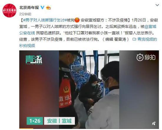 """北京市卫健委谈""""民间秘方"""":很多没有科学依据"""