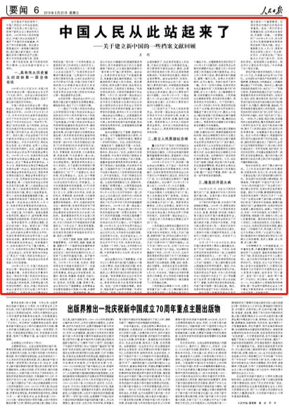 """英媒:中国游客""""逆马可·波罗而行""""绝非偶然"""