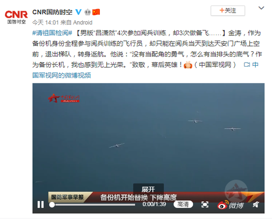 075舰首批订单4艘?非常被认可 载机数量接近辽宁舰