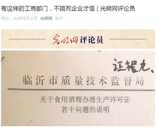 华数传媒:共享课堂供学生免费学习不产生直接收入