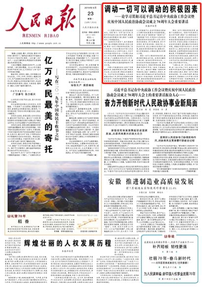 述评:产业空心化与香港民生之痛