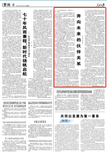 美银美林:申洲国际目标价升至120港元 重申买入评级