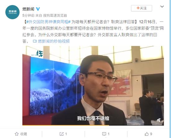 中国新型预警直升机细节曝光可支持特种作战