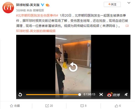 独家对话OPPO刘波:IoT进入加速期做大生态正当时