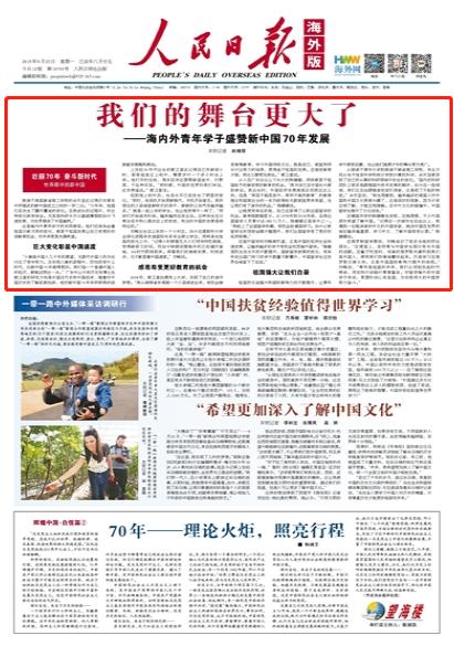 50岁交通银行原副行长吴伟担任山西省副省长