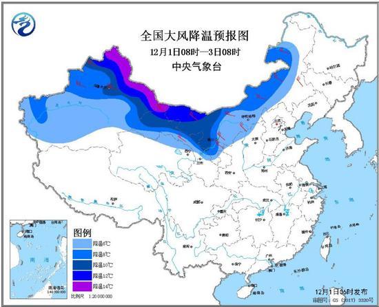 全国大风降温预报(12月1日8时—3日8时) 中间气象台网 图
