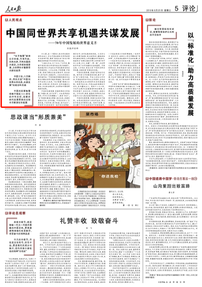 辽宁省属企业外部董事委派工作启动 首批25名上岗