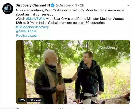 印度追求频道发布印度总理莫迪参添《荒野求生》的预告片。图/印度追求频道(Discovery Channel IN)官方推特