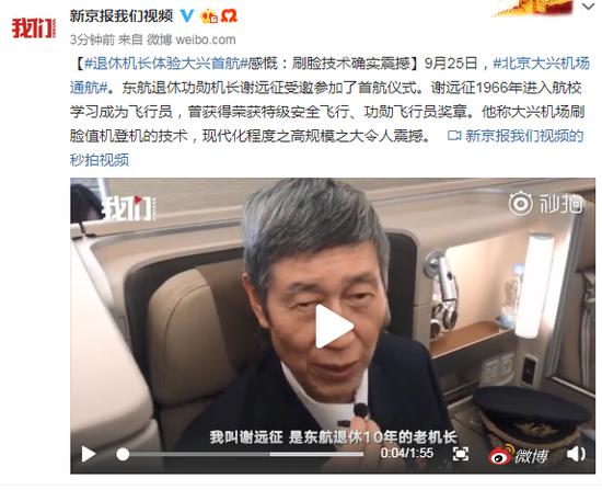 """孙国峰:目前人民币汇率预期平稳 """"7""""不是堤坝"""
