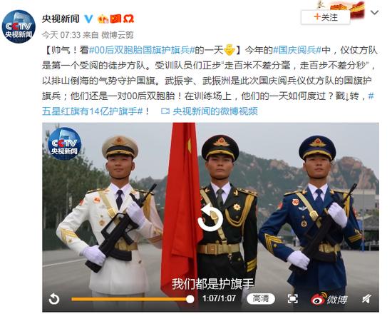 黑龙江省贸促会原会长王敬先被开除党籍和公职