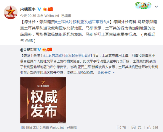 中国和所罗门群岛建交 所罗门承认一个中国原则