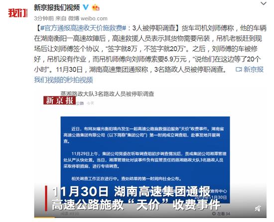 四川煤矿事故13名被困人员全活着:传纸条确认安全
