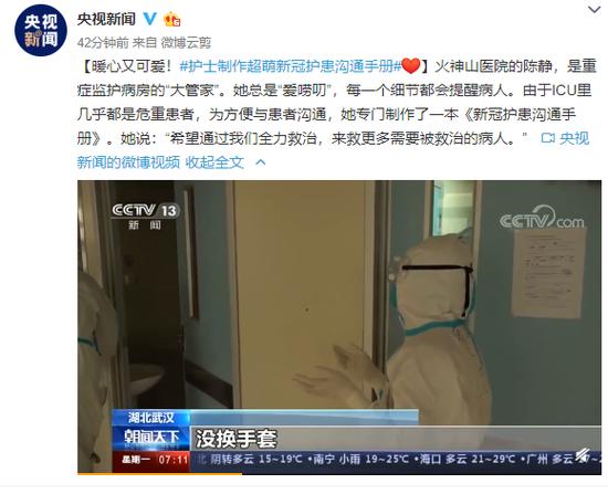习近平将出席二十国集团领导人应对新冠肺炎峰会