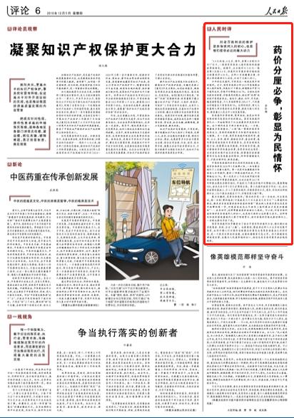 港股通(沪)净流入35.40亿港股通(深)净流入8.27亿