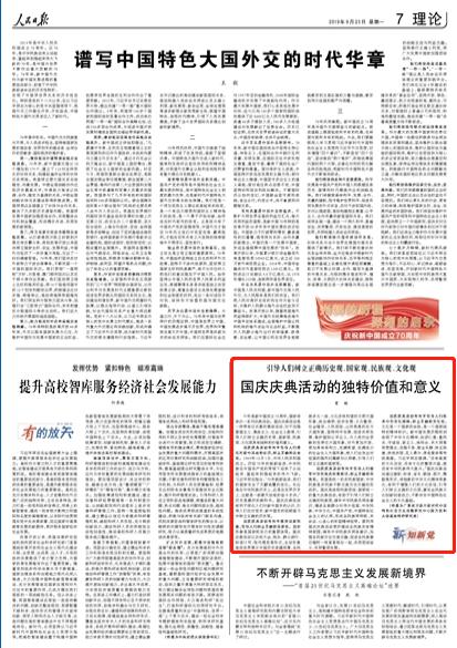 宋河酒业之困:员工自曝宋河欠薪 5年内抵押借款16亿