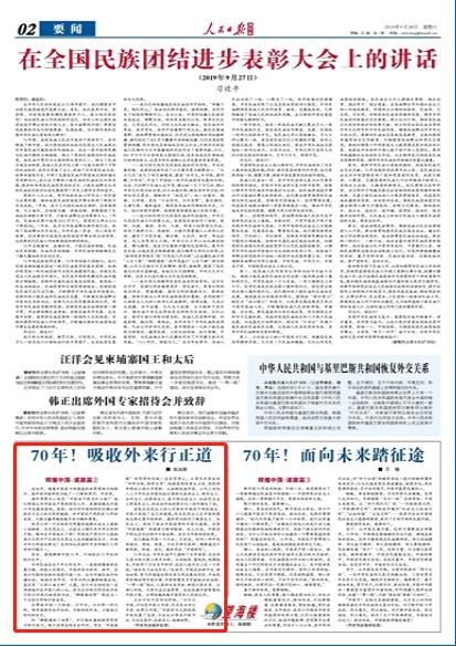 """日本将韩国移出贸易便利""""白名单"""" 韩元宽幅震荡"""