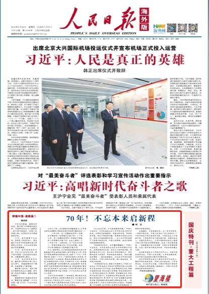 张汉晖:反对任何国家在军控问题上拿中国说事