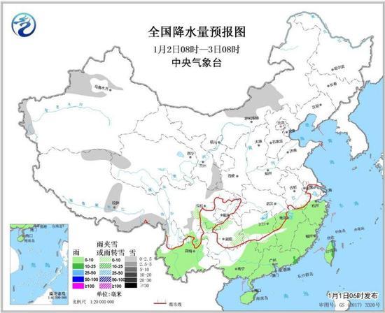 图2 全国降水量预报图(1月2日08时-3日08时)