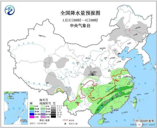 图3 全国降水量预报图(1月3日08时-4日08时)