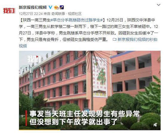 国际社会支持中国防控新型冠状病毒感染肺炎疫情