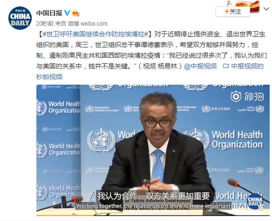 世衛呼吁美國希望雙方能夠并肩努力控制防控埃博拉