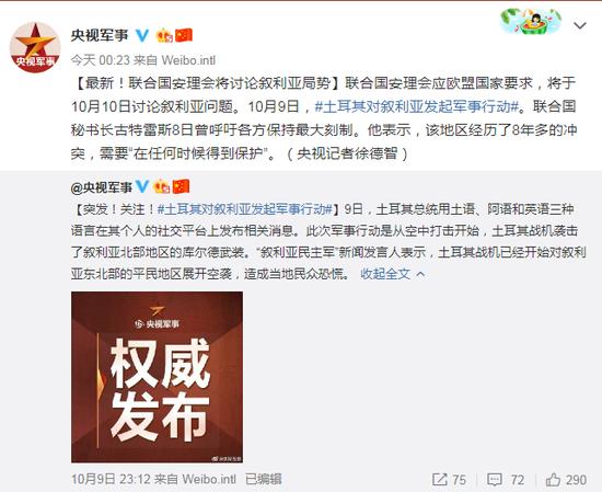 中国邮政智能无人投递车投入商业运营 客户惊呆了